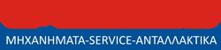 ΑΓΡΟΔΟΜΙΚΗ | ΜΗΧΑΝΗΜΑΤΑ ΑΝΤΑΛΛΑΚΤΙΚΑ SERVICE